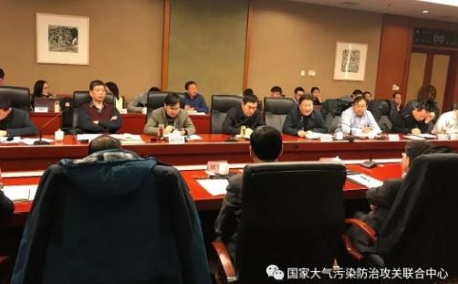 国家大气污染防治攻关联合中心专家团队调研滨州市跟踪